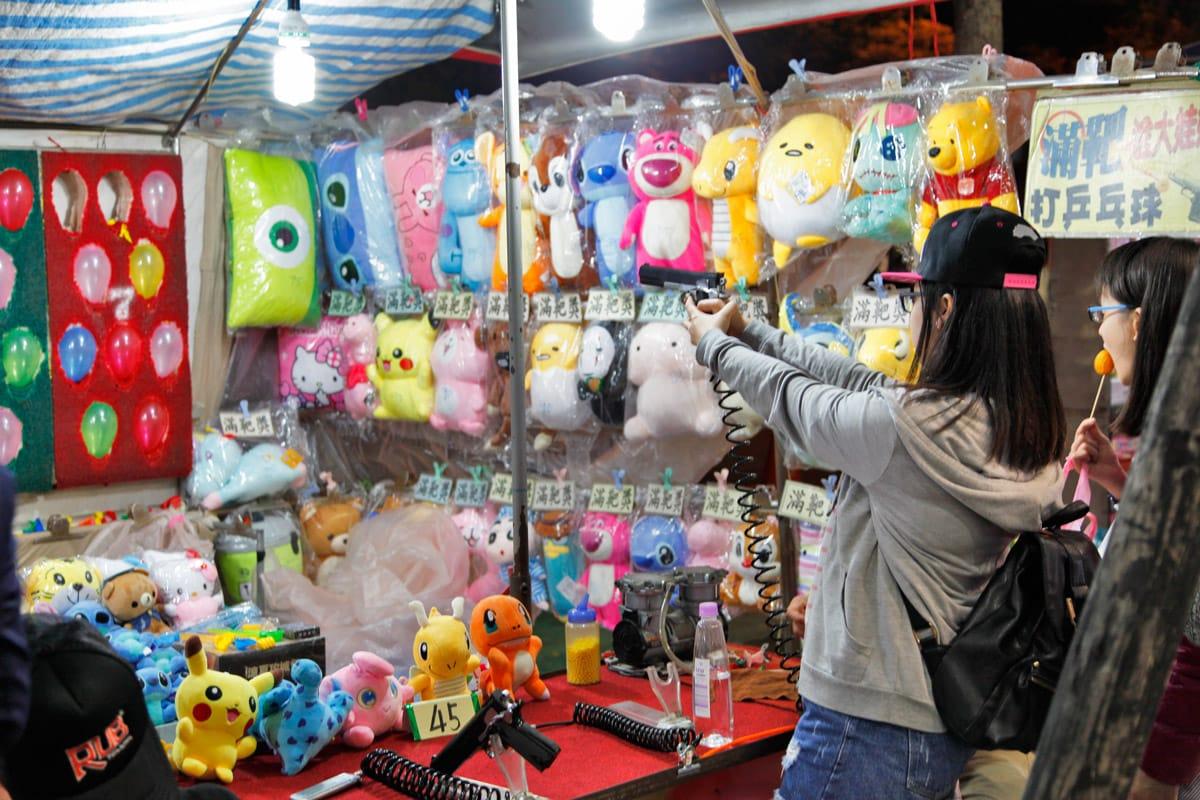 beste night market taipei