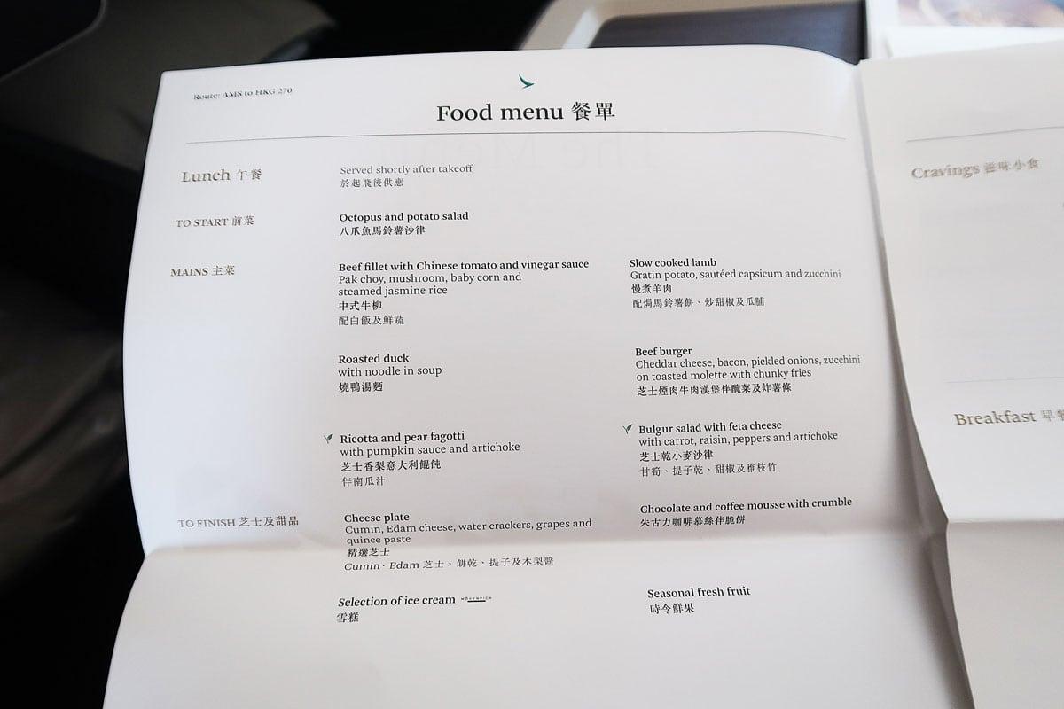 eten en drinken cathay pacific business class