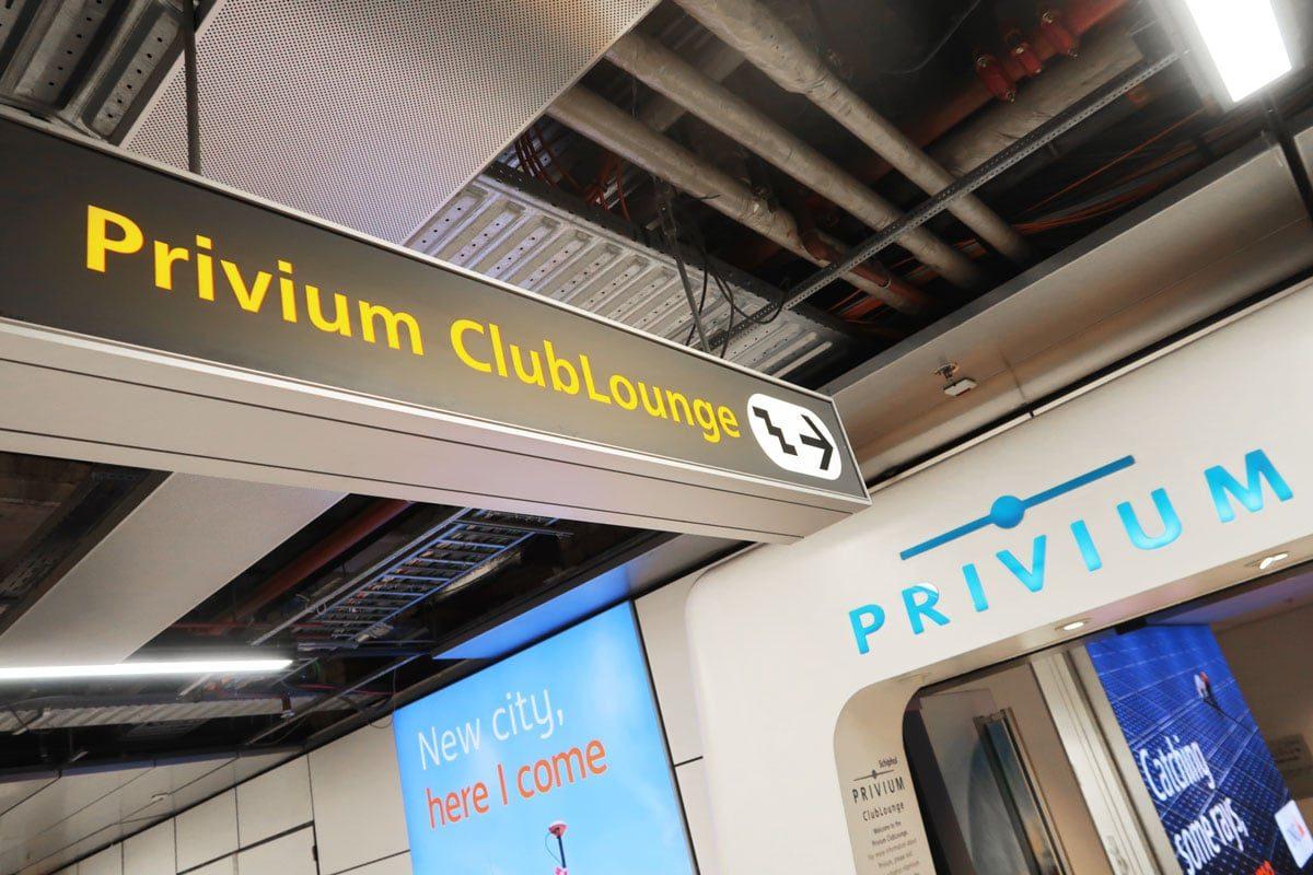 Privium Schiphol Clublounge